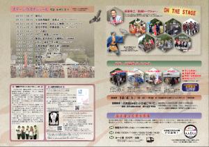第29回小谷城ふるさと祭り2